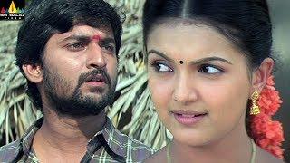 Bheemili Kabaddi Jattu Movie Nani and Saranya Mohan Scene | Telugu Movie Scenes | Sri Balaji Video