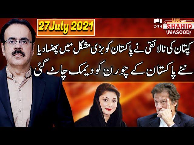 Live with Dr. Shahid Masood   27 July 2021   GNN   DD1V