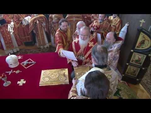 Храм мадонны делла корона
