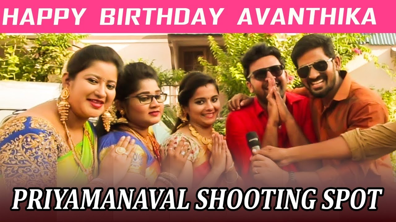 WOW ! Do You Know What Priyamanaval Team Gifted To Avanthika on Her Birthday? | Shooting Spot