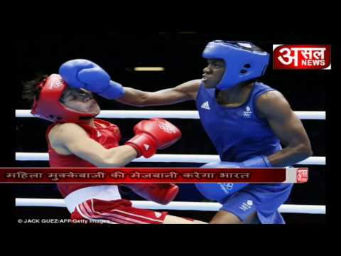 Women's boxing will host India