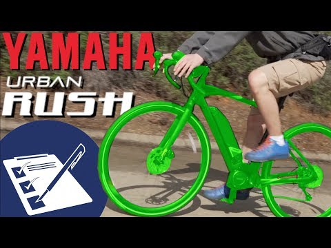 Yamaha UrbanRush Electric Bike Review | Yamaha's New Electric Bike: Urban Rush