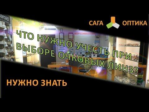 Операция восстановлению зрения москва