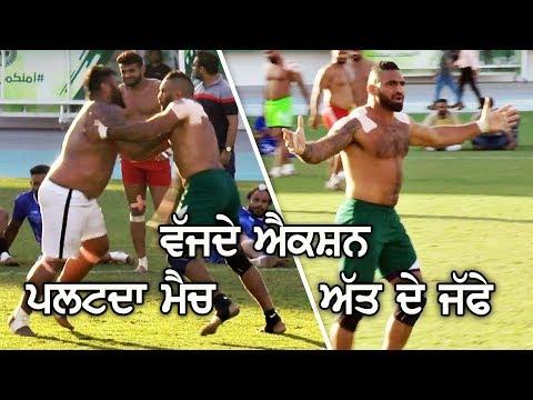 Punjabi new picture song download video 2020 hdvidzpro