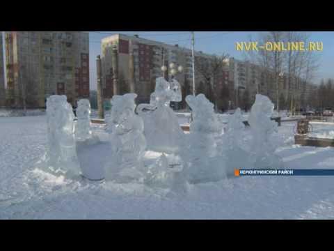 В Нерюнгри обсудили поправки в перечень районов Крайнего Севера