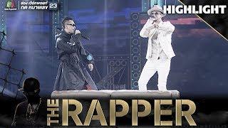 เอาป่ะ!! | JoeyBoy | KHan Thaitanium | THE RAPPER