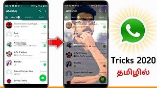 4 ரகசிய WhatsApp Tricks | Latest Whatsapp Tips And Tricks In 2020 | Whatsapp Tamil