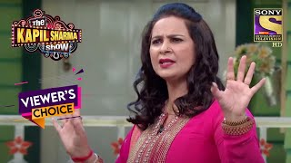 क्यू दर गये Sidhu अपनी पत्नी  Navjot Kaur से | The Kapil Sharma Show Season 1 | Viewer's Choice