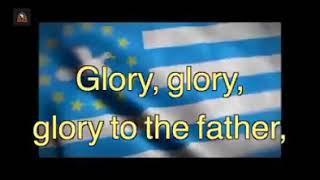 Southern cameroons / Ambazonia National Anthem..Hail Hail Hail