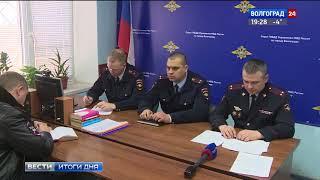 В Волгограде стартовали рейды по безопасности дорожного движения
