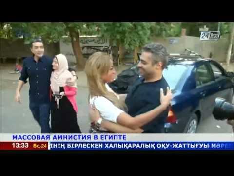 В честь празднования Курбан айта президент Египта помиловал 100 заключённых