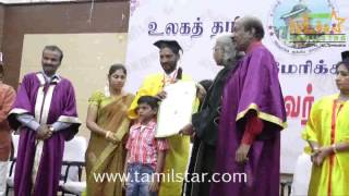 Na Muthukumar Awarded Doctarate by American Tamil University
