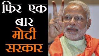 पूरे देश में चल गया Modi Magic, कांग्रेस के कई बड़े सूरमाओं को मिली हार