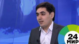 Наставник «Во весь голос»: Я отобрал ребят из разных городов Таджикистана - МИР 24
