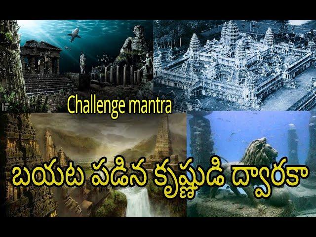 Unknown-facts-about-sri-krishna