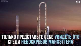 Представлен проект самого длинного небоскреба в мире