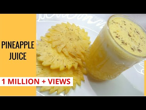 Video How To Make Pineapple Juice Recipe By Ayesha - www.ayeshasworld.com With Eng Subs.