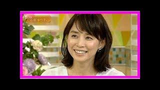 石田ゆり子「一度は誰かの妻にはなりたいけど・・・」結婚しない理由とは?