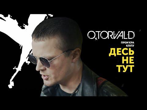 O.TORVALD - Десь не тут
