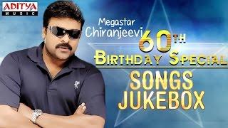 Chiranjeevi 60th Birthday Special Songs    Jukebox