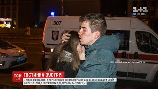 У Києві офіціанти та керівництво піцерії побили своїх клієнтів