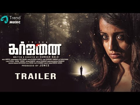 Garjanai - Movie Trailer Image