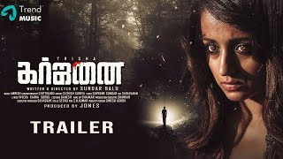Latest Tamil Trailers - Teasers, Promos of 2019 - DesiMartini