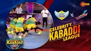 Celebrity Kabaddi League Trailer