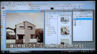 Piranesi6動画表現バリエーション作成方法