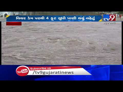 Monsoon 2019: Weir dam near Garudeshwar overflows after continuous inflow of water from Narmada dam