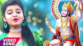 Hey Antaryami - Aarya Nandani - Hanuman Bhajan