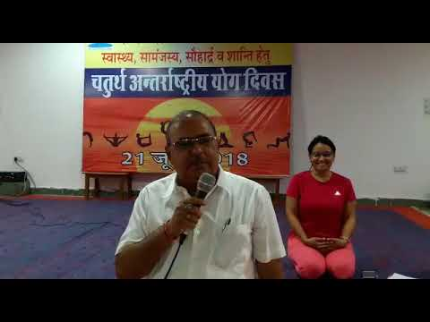4th International Yoga Day Celebration