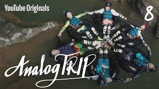 Ep 8. 극복 | Analog Trip (아날로그 트립)
