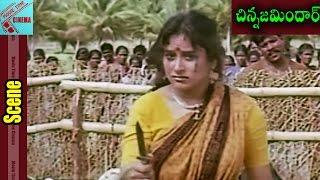 Muthuraj Harasses Manohar's Sister - Guru Sishyan- Rajnikanth