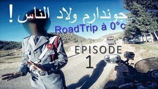 RoadTrip à 0°c - [CASA vers AGUELMAM] Episode 1-Biker8
