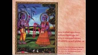 Yamunashtak In Gujarati With Lyrics
