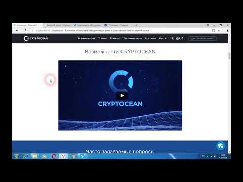 Выхода криптовалюта