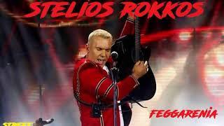 Stelios Rokkos   Feggarenia