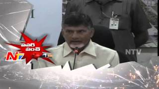 AP CM Chandrababu Naidu Says He Supports Poor Caste | Power Punch