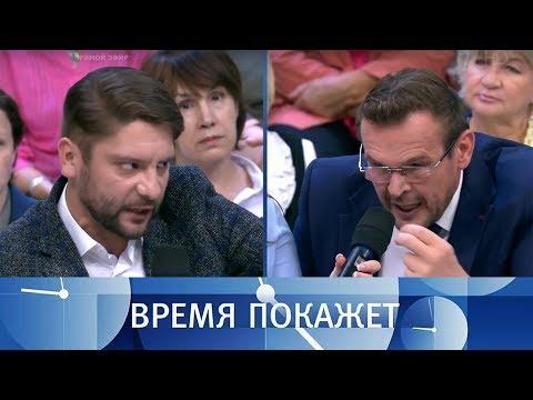 Скандал в православном мире. Время покажет. Выпуск от 21.09.2018