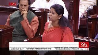 Smt. Kanimozhi's Speech | International Women's Day