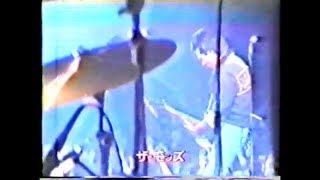 THE MODS☆雨の野音'82