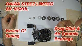 Daiwa - steez limited sv 105xhl