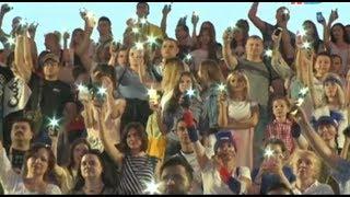 В Волгограде болельщики со всего мира одновременно зажгли фонарики на телефонах