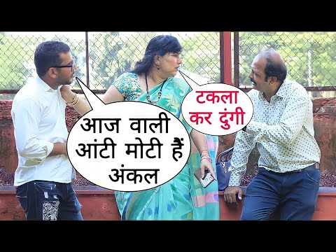 Aaj Wali Aunty Moti Hai Uncle Prank In Mumbai On Cute Couple With New Twist Epic Reaction