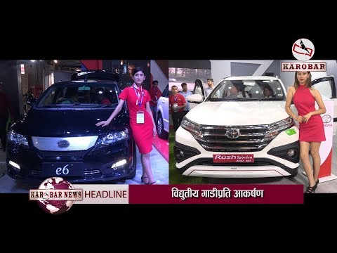 International Brands Bringing EVs into Nepal