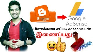 How To Apply Blogger For Monitize In Google Adsense | Vs Professional Group | Tamil