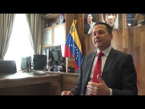 Посол Венесуэлы о новых экономических мерах