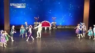 «Попелюшка» у Львівській Опері