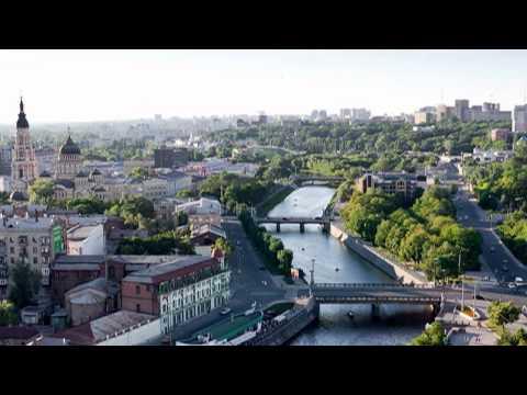 Харьков! Мой любимый город!